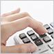 決算・法人税申告サポート
